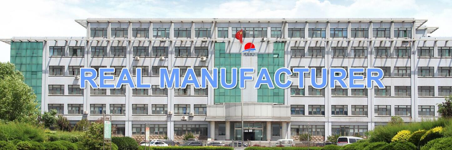 Shandong Haiwang Chemical Co., Ltd.