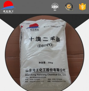 Haiwang manufacturer directly sale of flame retardent deca cas 1163-19-5